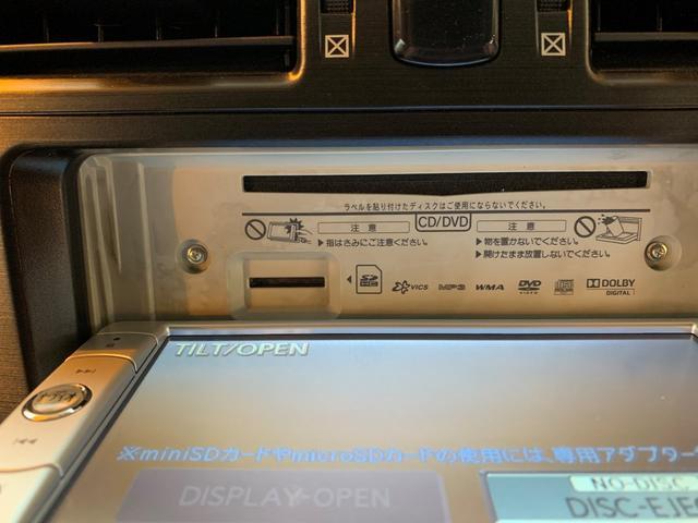 240G 本革シート SDナビバックカメラETC Pスタート(14枚目)