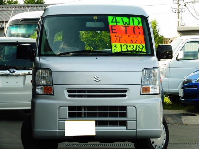 「スズキ」「エブリイ」「コンパクトカー」「長野県」の中古車2