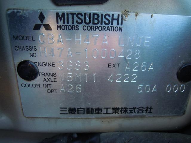 「三菱」「ミニカ」「軽自動車」「長野県」の中古車26