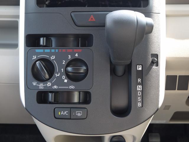 L 届出済未使用車 アイドリングストップ 横滑り防止機能(9枚目)