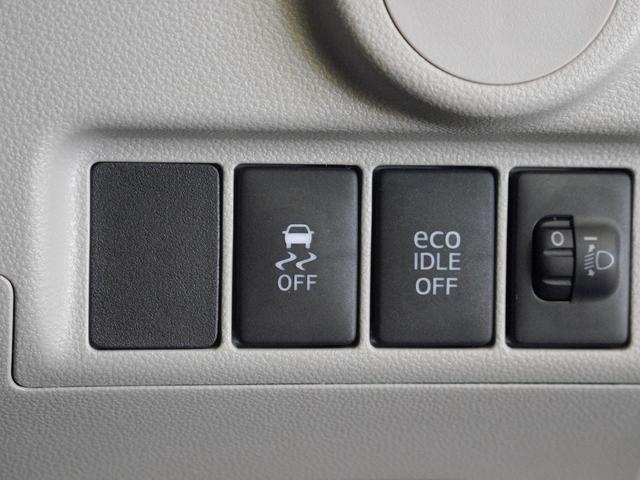 L 4WD 届出済未使用車 アイドリングストップ(10枚目)