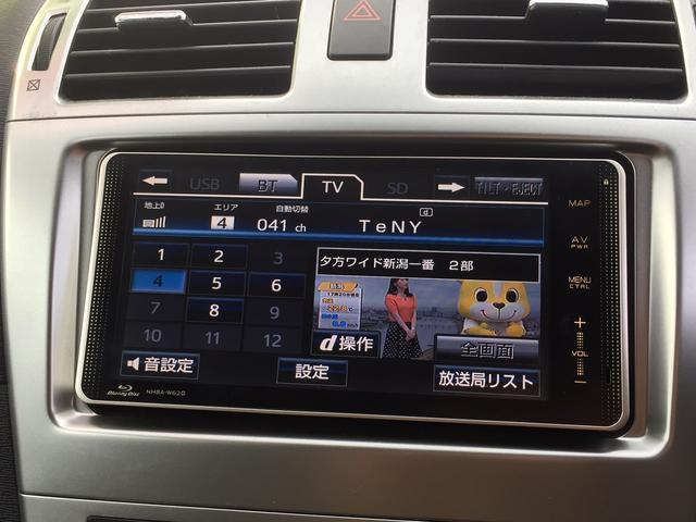 トヨタ アベンシスワゴン Xi HDDナビ