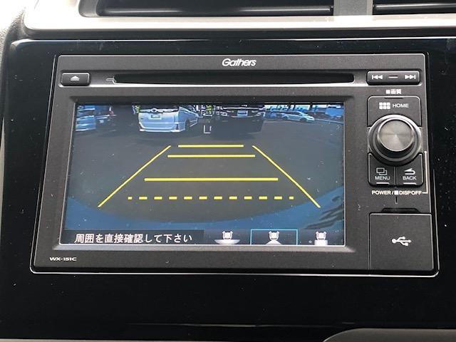 13G・Fパッケージ コンフォートエディション(13枚目)