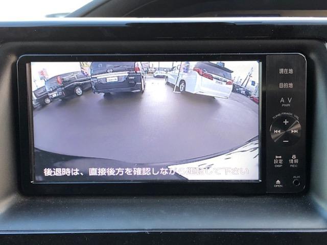 X トヨタセーフティセンス サイドリフトアップシート(6枚目)