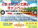 トヨタ シエンタ X Sエディション HDDナビ DVD再生 16インチアルミ