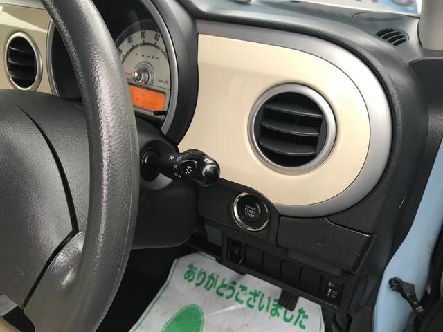 「スズキ」「アルトラパン」「軽自動車」「新潟県」の中古車13