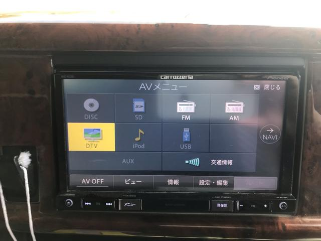 「その他」「プロフィア」「トラック」「長野県」の中古車24