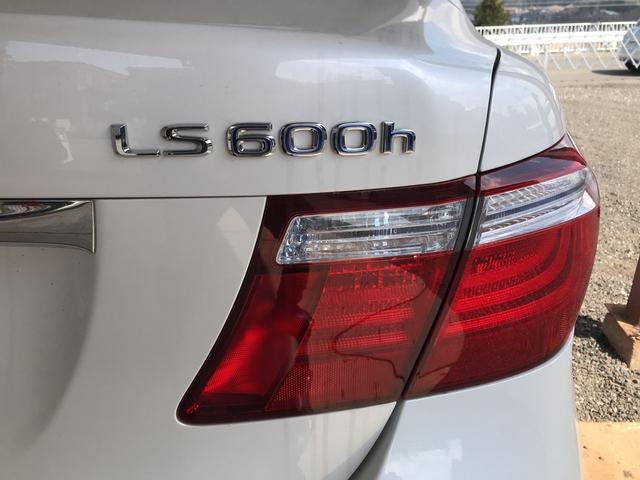 LS600h バージョンS Iパッケージ ワンオーナー ナビ(12枚目)