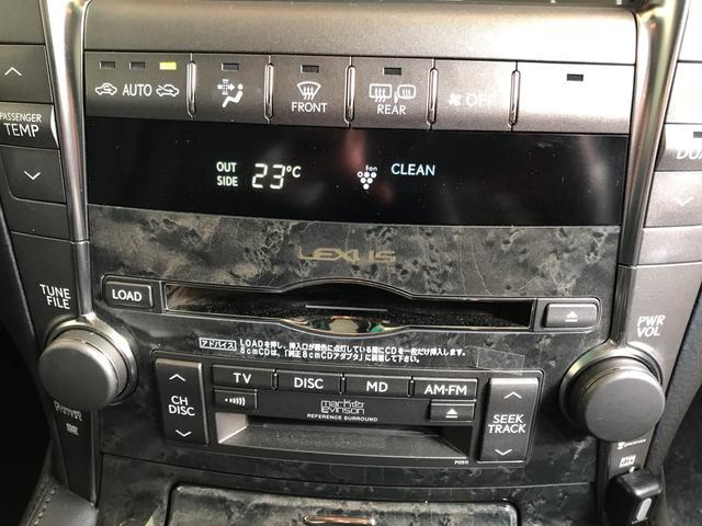 「レクサス」「LS」「セダン」「長野県」の中古車32