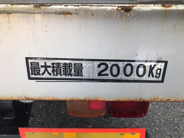 日野 クレーン付スライドセーフティー 3段ブーム 6MT(8枚目)