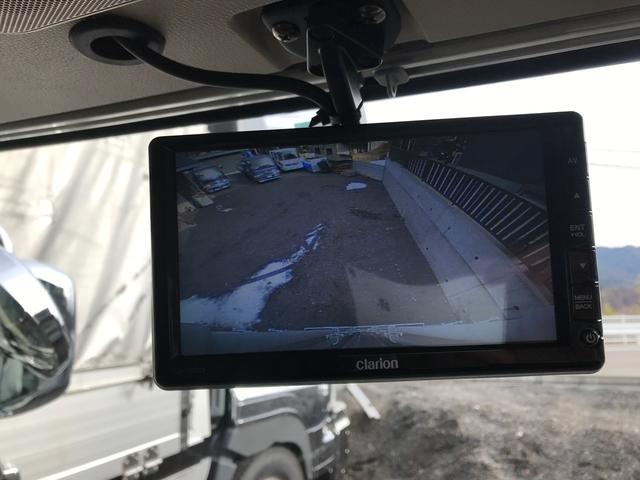 「その他」「ヒノレンジャー」「トラック」「長野県」の中古車15