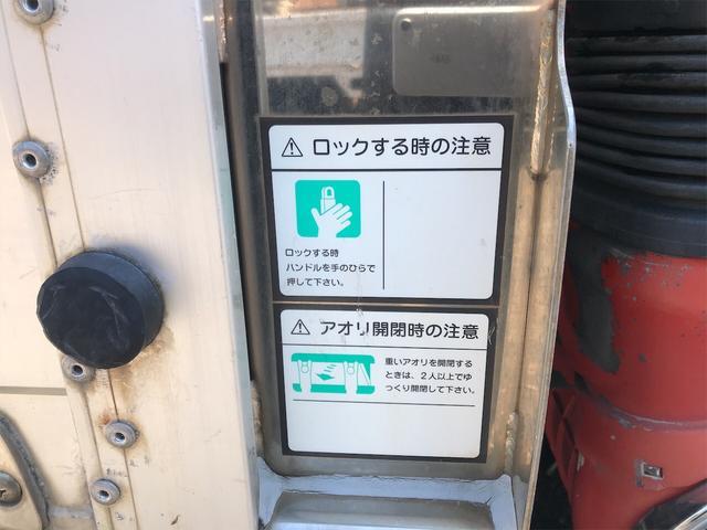「その他」「ヒノレンジャー」「トラック」「長野県」の中古車13