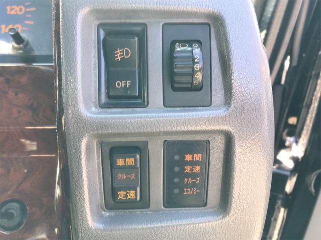 「その他」「ヒノレンジャー」「トラック」「長野県」の中古車23