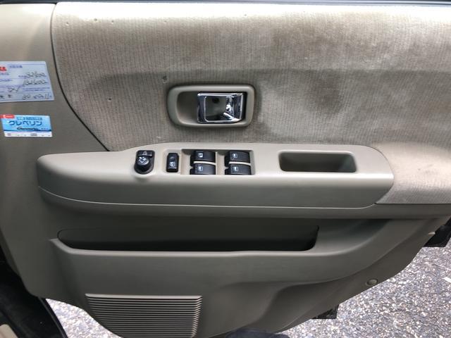「ダイハツ」「アトレーワゴン」「コンパクトカー」「長野県」の中古車12