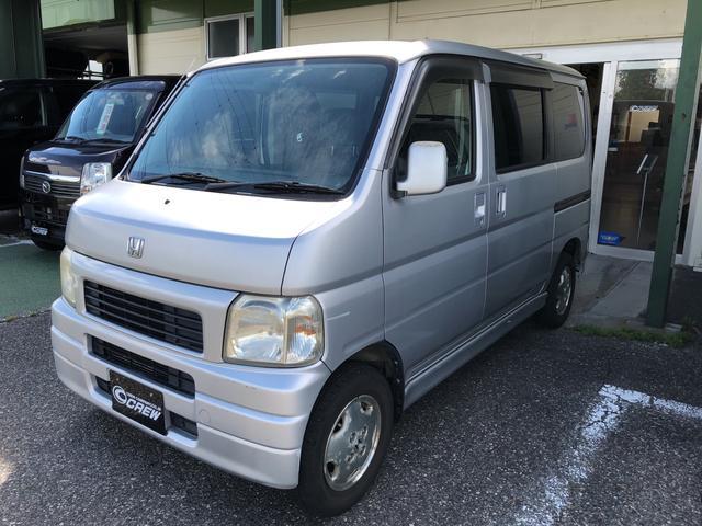 「ホンダ」「バモス」「コンパクトカー」「長野県」の中古車3