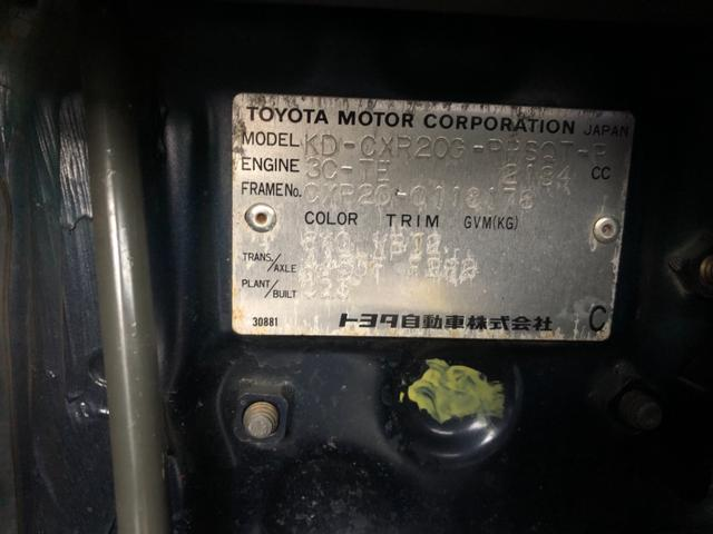 「トヨタ」「エスティマルシーダ」「ミニバン・ワンボックス」「山梨県」の中古車36