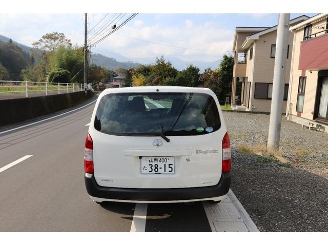 「トヨタ」「プロボックス」「ステーションワゴン」「山梨県」の中古車5