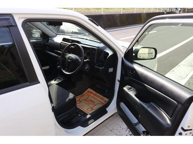 「トヨタ」「プロボックス」「ステーションワゴン」「山梨県」の中古車15