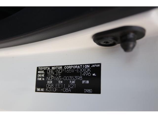 「トヨタ」「プロボックス」「ステーションワゴン」「山梨県」の中古車34