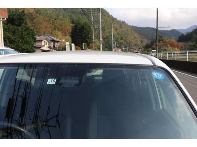 「トヨタ」「プロボックス」「ステーションワゴン」「山梨県」の中古車44