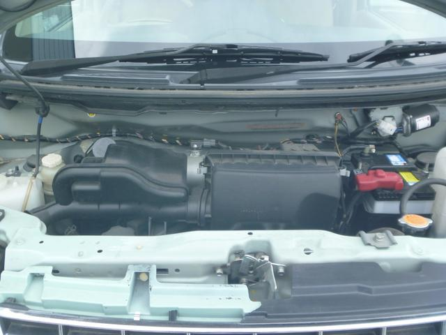 「三菱」「eKワゴン」「コンパクトカー」「山梨県」の中古車24