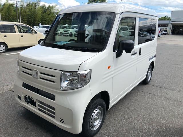 「ホンダ」「N-VAN」「軽自動車」「長野県」の中古車7