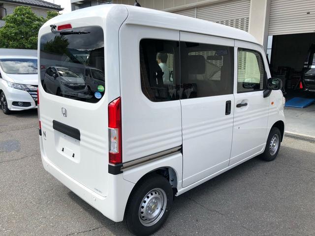 「ホンダ」「N-VAN」「軽自動車」「長野県」の中古車8