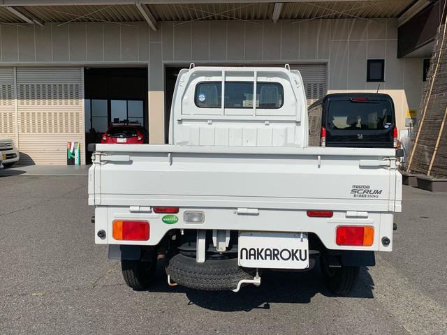 「マツダ」「スクラムトラック」「トラック」「長野県」の中古車3