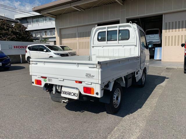 「マツダ」「スクラムトラック」「トラック」「長野県」の中古車8