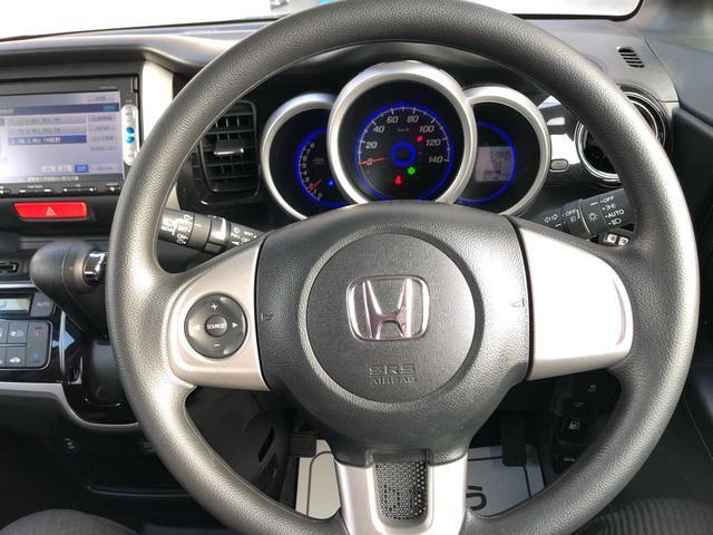 「ホンダ」「N-BOX」「コンパクトカー」「長野県」の中古車16
