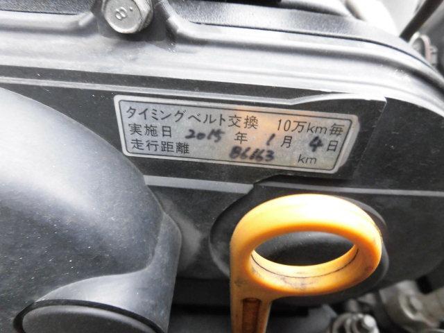 「スバル」「ステラ」「コンパクトカー」「長野県」の中古車17