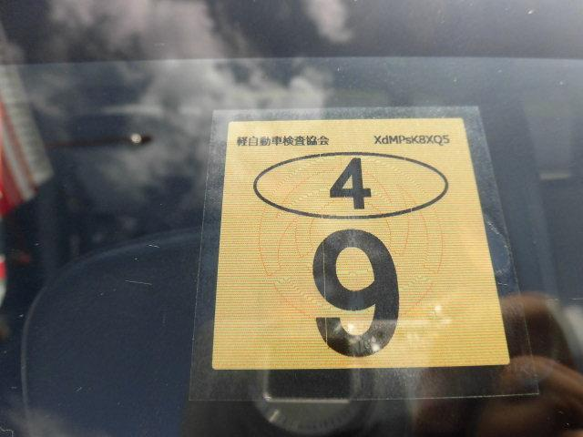 「日産」「NV100クリッパー」「軽自動車」「長野県」の中古車22