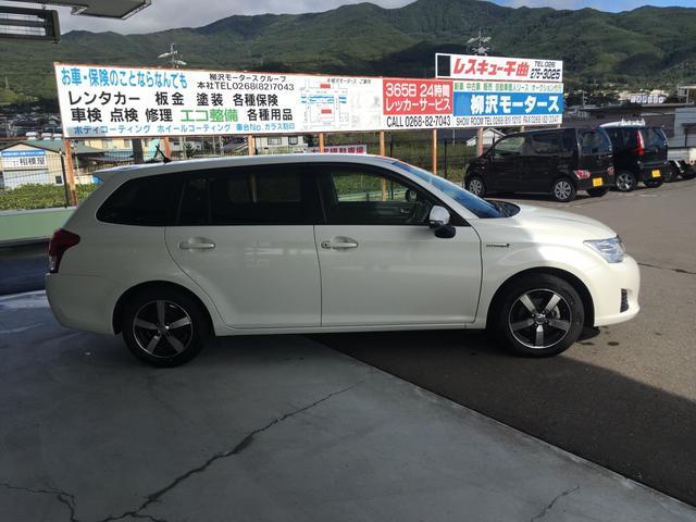 「トヨタ」「カローラフィールダー」「ステーションワゴン」「長野県」の中古車4