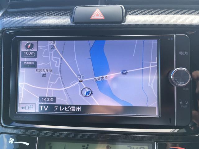 「トヨタ」「カローラフィールダー」「ステーションワゴン」「長野県」の中古車10