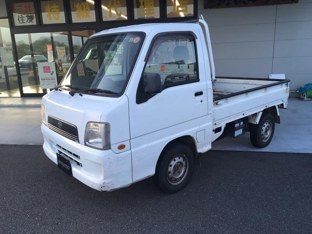 「スバル」「サンバートラック」「トラック」「長野県」の中古車7