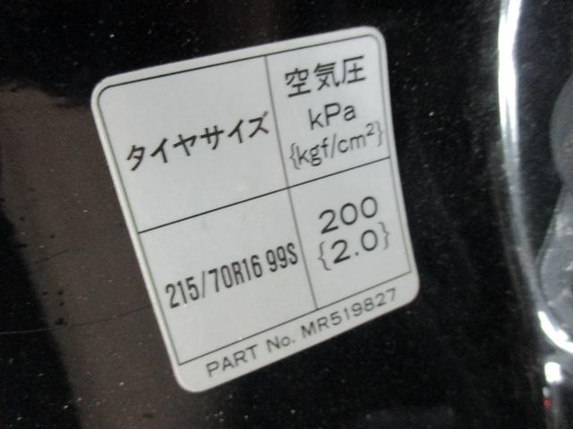 「三菱」「パジェロイオ」「SUV・クロカン」「長野県」の中古車26