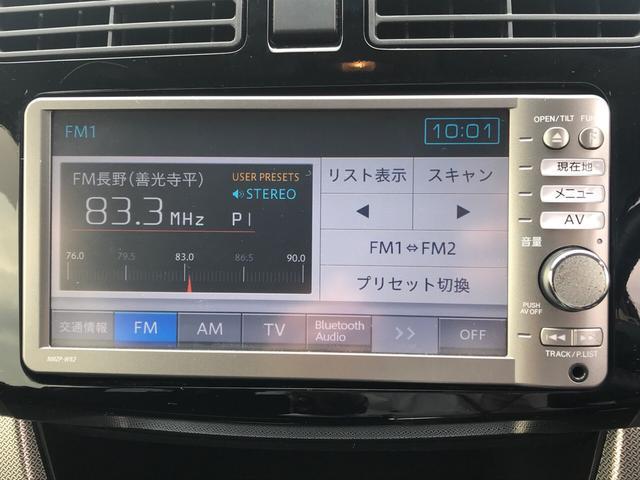 カスタムR スマートアシスト 4WD ナビTV スマートキー(15枚目)