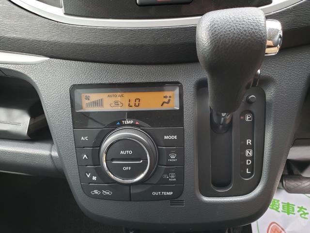 X 地デジ ナビ連動ドライブレコーダー バックカメラ ETC(12枚目)
