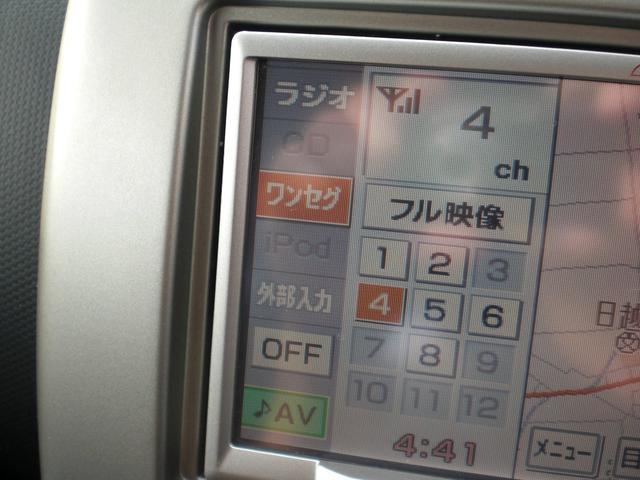 「三菱」「トッポ」「コンパクトカー」「新潟県」の中古車14