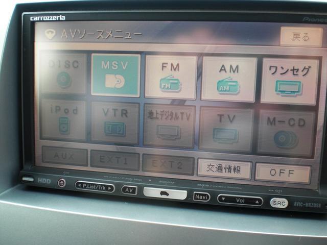 FXリミテッドIIHDDナビTV(14枚目)