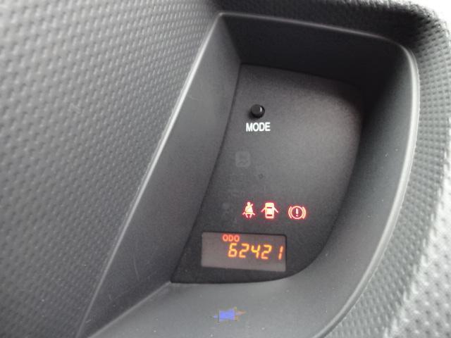 150G ワンオーナー 禁煙車 イオンクリーンAC ETC(18枚目)