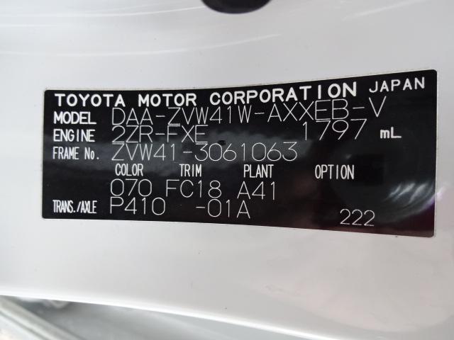 S Lセレクション SDナビ フルセグ Bluetooth バックカメラ ワンオーナー車 禁煙車 ビルトインETC オートライト(26枚目)