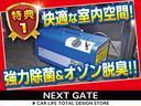 S Lセレクション SDナビ フルセグ Bluetooth バックカメラ ワンオーナー車 禁煙車 ビルトインETC オートライト(29枚目)