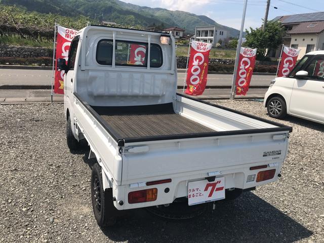 「スバル」「サンバートラック」「トラック」「山梨県」の中古車8