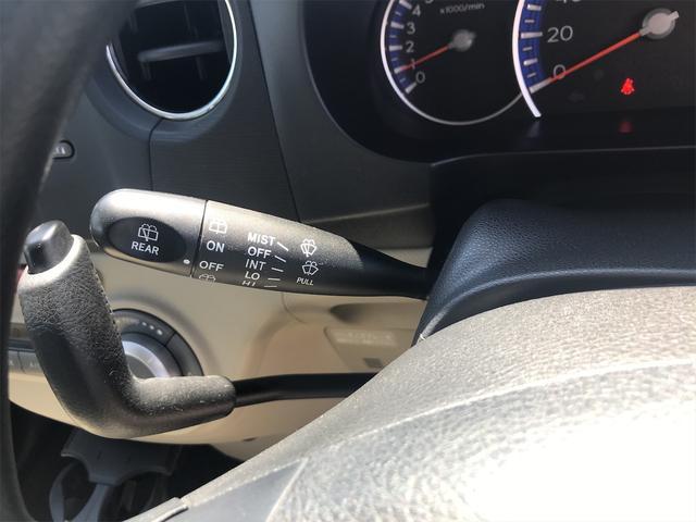 「ダイハツ」「タント」「コンパクトカー」「山梨県」の中古車28