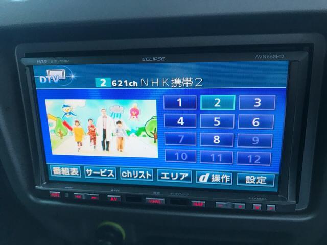 「ダイハツ」「テリオスキッド」「コンパクトカー」「長野県」の中古車16