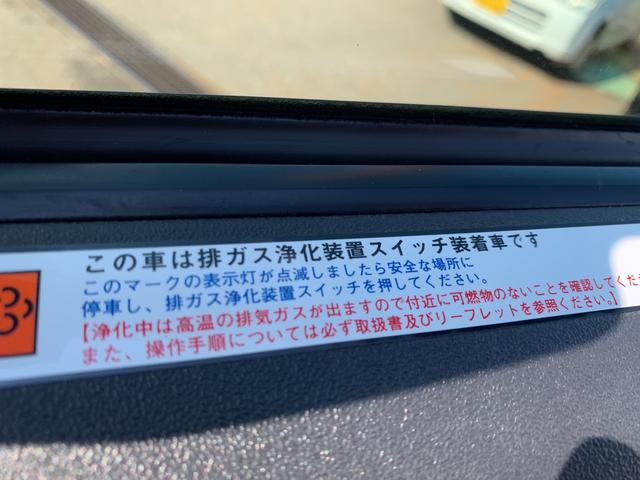 「トヨタ」「ハイエースバン」「その他」「新潟県」の中古車24