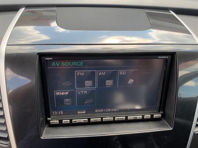 「マツダ」「AZワゴンカスタムスタイル」「コンパクトカー」「新潟県」の中古車10