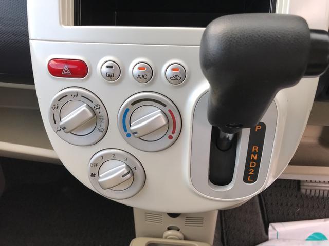 「三菱」「eKワゴン」「コンパクトカー」「山梨県」の中古車21