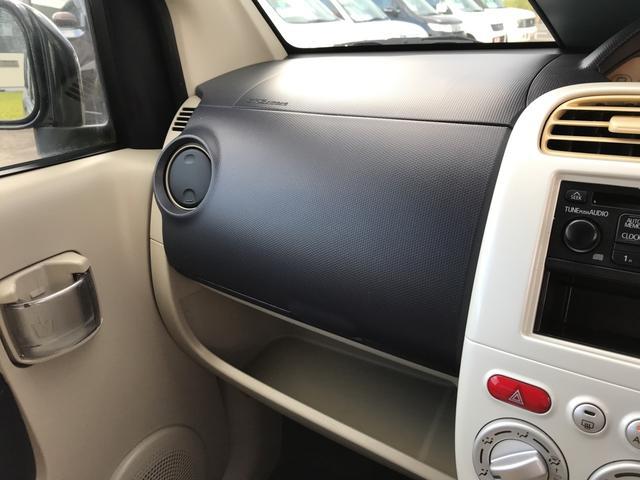「三菱」「eKワゴン」「コンパクトカー」「山梨県」の中古車23